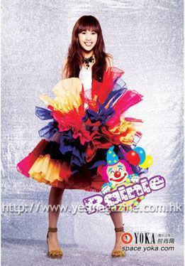 兰妃-425 兰妃子的时尚图片图片