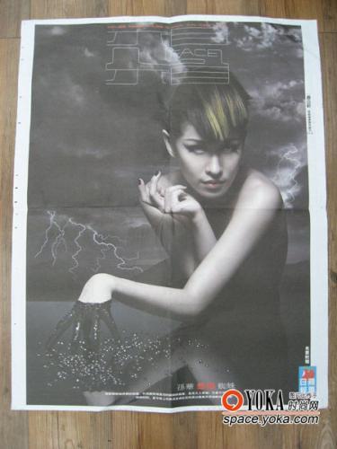 兰妃-78 兰妃子的时尚图片图片