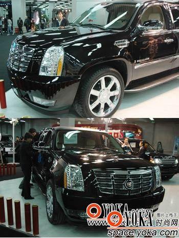 凯迪拉克豪车 yywang66的时尚图片高清图片