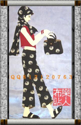时装布贴画制作 乐人剪纸布贴画的时尚图片