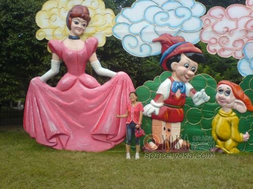 童话  童话