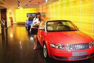 audi车-05年奥迪车 舞剑的时尚图片 YOKA时尚空间图片