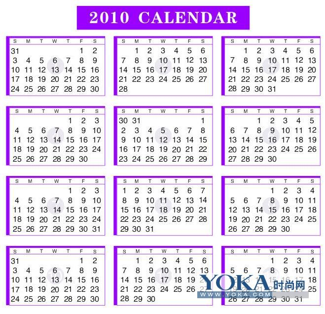 2010二月每日吉凶预报新鲜报 2月1日 28日