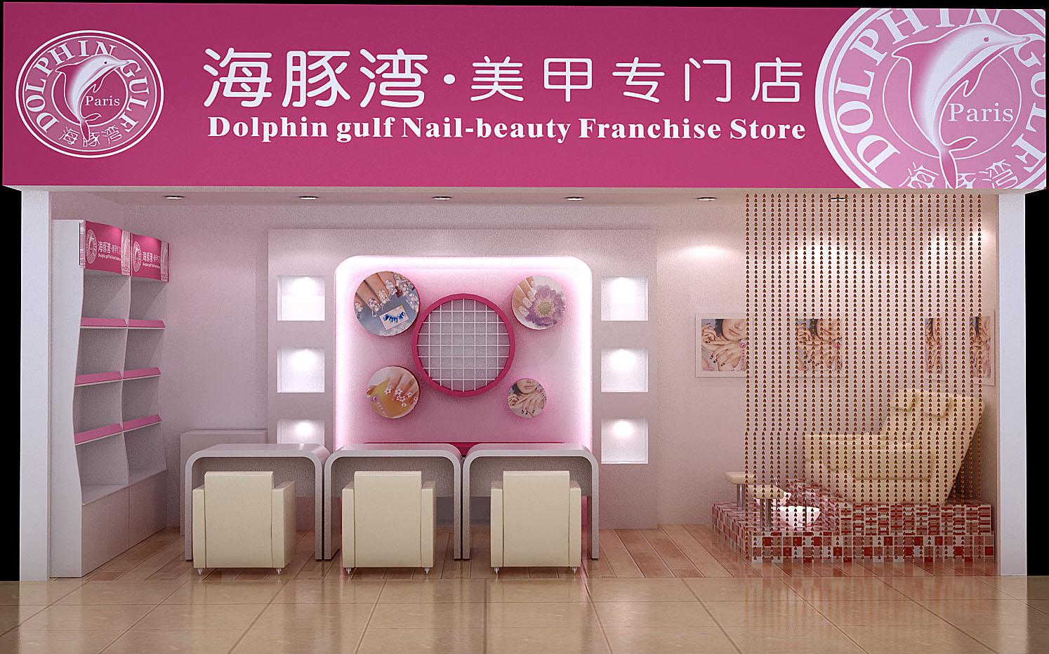 海豚湾美甲美甲店店面设计欣赏