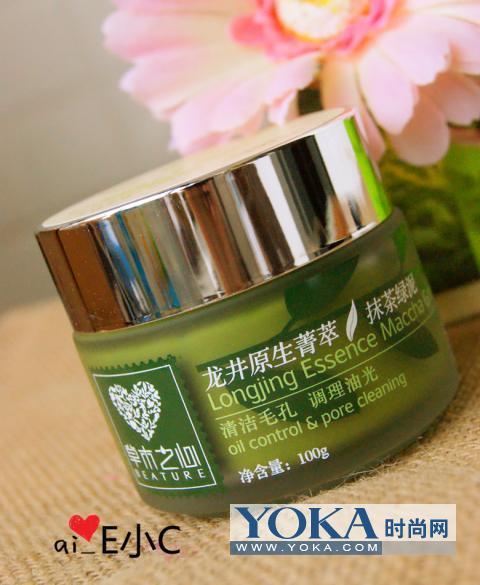 对龙井原生菁萃抹茶绿泥使用效果的评价草木之心抹茶绿泥,给皮肤