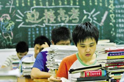 高考出题真相揭秘 - 快乐汉 - 快乐汉的教育博客