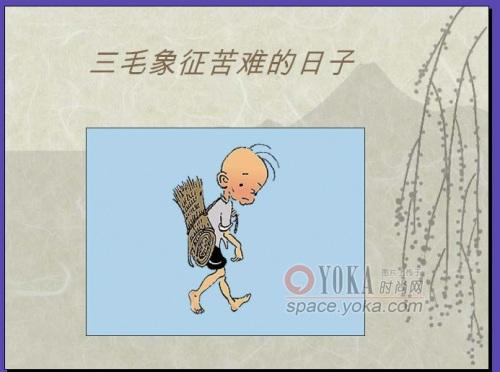 童年 song8的时尚图片