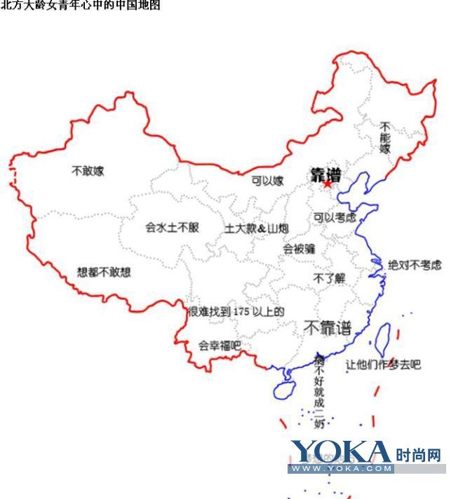 高精度中国地图图片素材   大图网设计素材下载