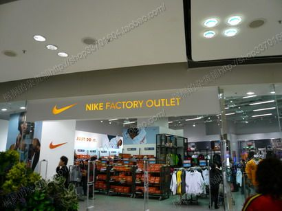 reebok factory outlet locations  nike factory outlet