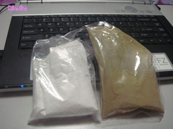 DIY面膜 抹茶粉 珍珠粉