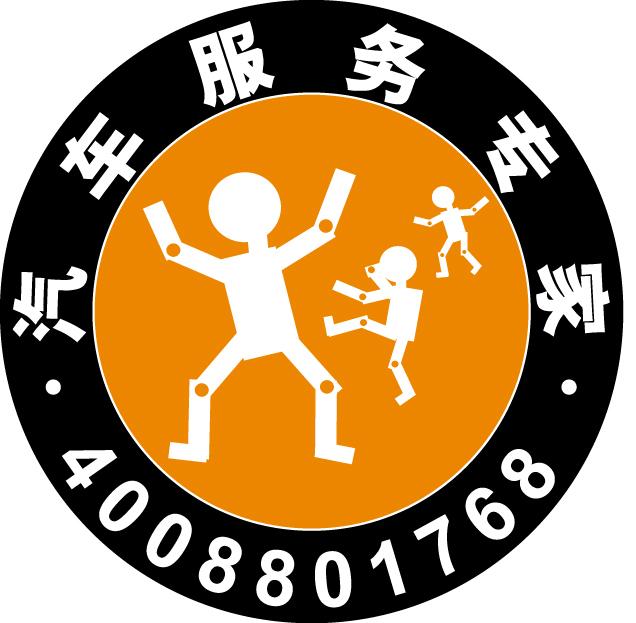 盛大汽车服务连锁logo