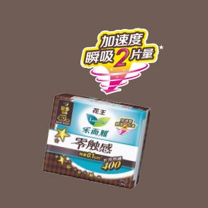 花王乐而雅零触感 超丝薄夜用400卫生巾*4片