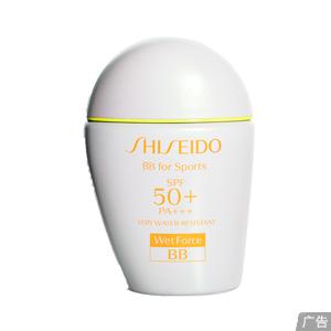 [母亲节专场]资生堂新艳阳夏水动力修颜防晒乳