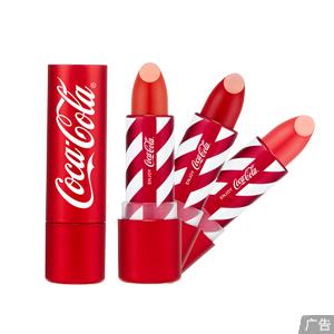 菲诗小铺×可口可乐联名系列唇膏