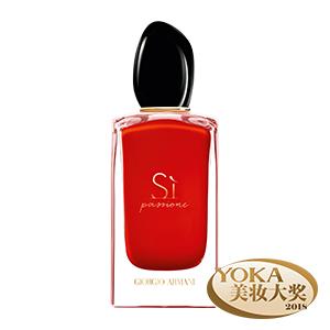 阿玛尼红色挚爱香水