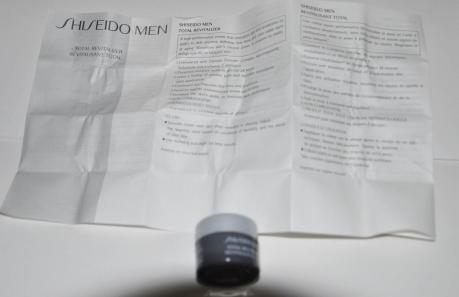 xufanglin对男士优效修护霜使用效果的评价呵呵