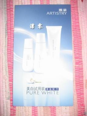 清爽不油腻雅姿美白套装 - 漂零 - cuicui209的博客