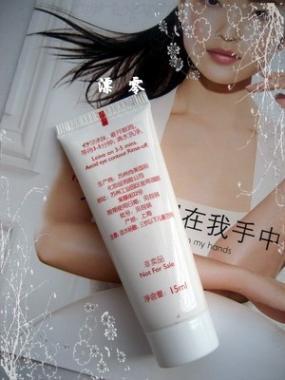 羽西白玲珑净化瞬采面膜可以变白奥~白雪公主 - 漂零 - cuicui209的博客