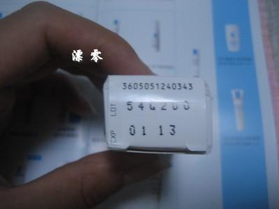 温和型的祛痘 - 漂零 - cuicui209的博客