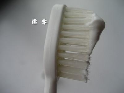 皓乐齿亮白净色牙膏清新口气~ - 漂零 - cuicui209的博客