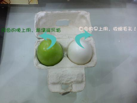 超萌超可爱的木瓜鸡蛋皂