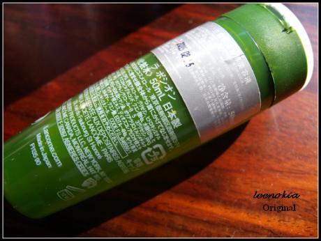 点评兰蔻根源补养美容液:气色元液,给你光泽好气色