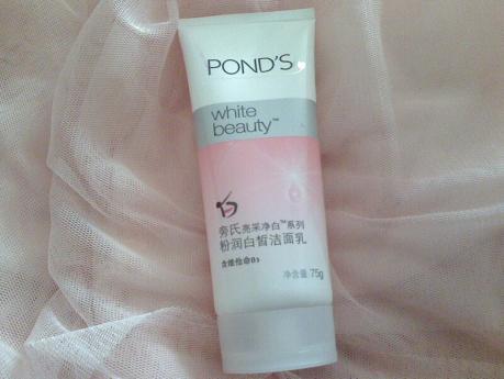旁氏化妆品怎么样_ponds旁氏 ponds旁氏化妆品 旁氏亮彩净白系列粉润白皙洁面乳 > 旁氏