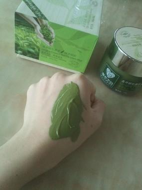 对龙井原生菁萃抹茶绿泥使用效果的评价草木之心龙井原生菁萃抹茶