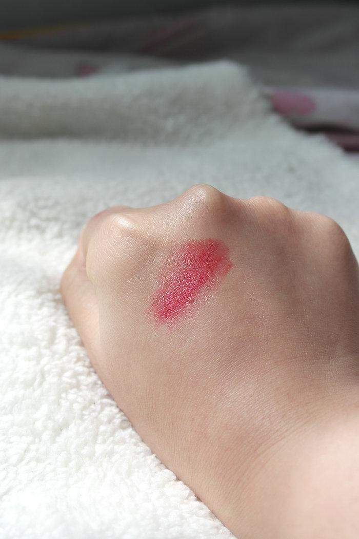 雅芳臻彩唇膏