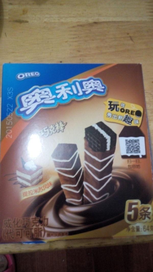 好吃的巧克力棒